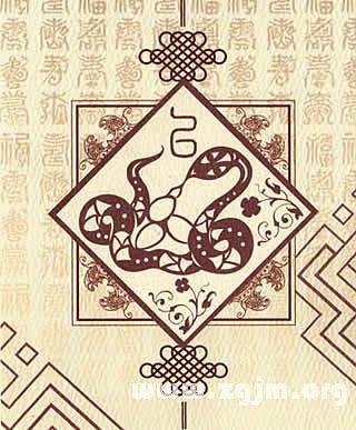 蛇年出生的人的命运