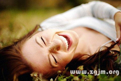 梦见情人笑得很开心