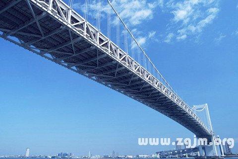 梦见大桥建大坝