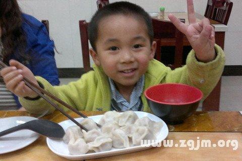 梦见吃面包_周公解梦梦到吃水饺是菜谱_意思做法水饺电饭锅图片