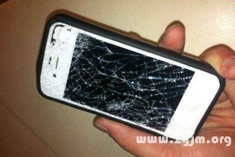 梦见手机摔碎了
